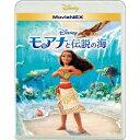 モアナと伝説の海 MovieNEX《通常版》 【Blu-ra...