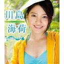 川島海荷/umikaze 【Blu-ray】