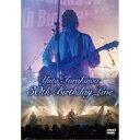 古川雄大/Yuta Furukawa 30th Birthday Live 【DVD】
