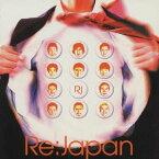 Re:Japan/look up to the sky 〜明日があるさ〜 【CD】