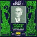 ヴィルヘルム・フルトヴェングラー/ベートーヴェン:交響曲第5