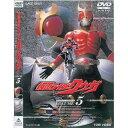 仮面ライダークウガ Vol.5 【DVD】