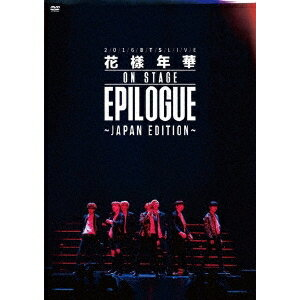 防弾少年団/2016BTSLIVE花様年華ONSTAGE:EPILOGUE〜JapanEdition〜《通常版》 DVD