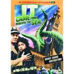 水爆と深海の怪物 モノクロ&カラーライズ版 【DVD】