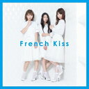 French Kiss/French Kiss《通常盤/TYPE-C》 【CD+DVD】