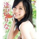 逢沢りな/LinaJUMP 【Blu-ray】...