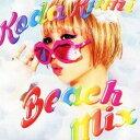 Koda Kumi/Beach Mix 【CD】