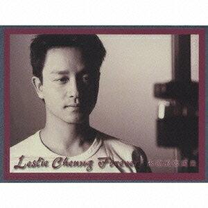 レスリー・チャン[張國榮]/LESLIE CHEUNG FOREVE 【CD+DVD】