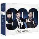 【送料無料】99.9 刑事専門弁護士 DVD-BOX 【DVD】