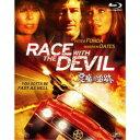 悪魔の追跡 【Blu-ray】