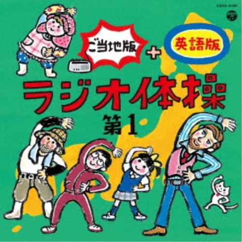 LD, 趣味・実用・教養 () 1 CD