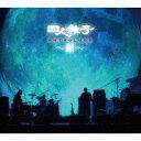四人囃子/四人囃子 ANTHOLOGY 〜錯〜《完全生産限定盤》 (初回限定) 【CD+DVD】