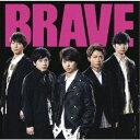嵐/BRAVE (初回限定) 【CD+Blu-ray】...