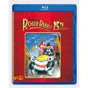ロジャー・ラビット 25周年記念版 【Blu-ray】