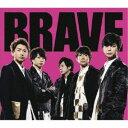 嵐/BRAVE《通常盤》 【CD】...