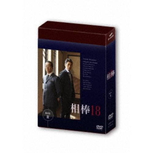 邦画, 邦画ドラマ  season 18 DVD-BOX II DVD