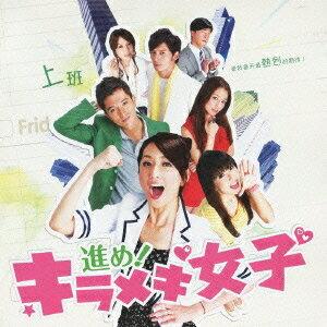 サウンドトラック, TVドラマ () CD