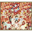 でんぱ組.inc/WWDBEST〜電波良好!〜 (初回限定) 【CD+DVD】