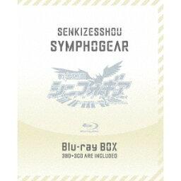 戦姫絶唱シンフォギア Blu-ray BOX (初回限定)