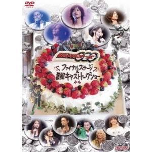 Kamen Rider ooo DVD OOO() DVD