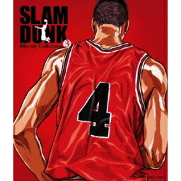 SLAM DUNK Blu-ray Collection 3
