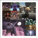 (ゲーム・ミュージック)/FINAL FANTASY XI Original Soundtrack -PLUS- 【CD】
