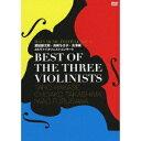 BEST OF THE THREE VIOLINISTS 〜HATS MUSIC FESTIVAL VOL.1 葉加瀬太郎・高嶋ちさ子・古澤巌3大ヴァイオリニストコンサート〜 【DVD】