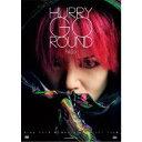 Hide、YOSHIKI/HURRY GO ROUND《限定版B》 (...