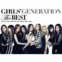 少女時代/The BEST (初回限定) 【CD+DVD】