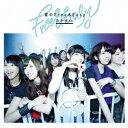 楽天乃木坂46グッズ乃木坂46/夏のFree&Easy 【CD】