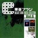(ゲーム・ミュージック)/東亜プラン ARCADE SOUND DIGITAL COLLECTION Vol.6 【CD】