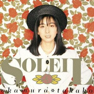 岡村孝子/SOLEIL CD