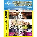 野蛮なやつら/SAVAGES-ノーカット版- 【Blu-ray】