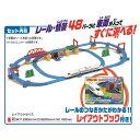 プラレール かっこいいがいっぱい!新幹線 N700S立体レイアウトセットおもちゃ...