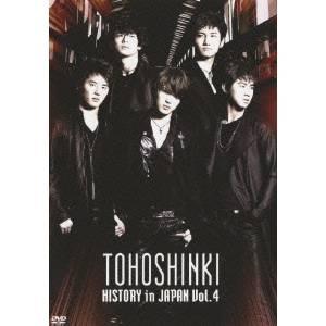 東方神起 HISTORY in JAPAN Vol.4 【DVD】