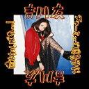 吉川友/歯をくいしばれっっ!/チャーミング勝負世代《初回限定盤B》 (初回限定) 【CD】