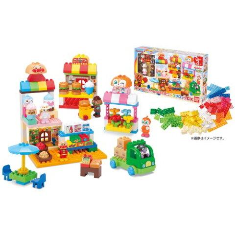 ブロックラボ アンパンマンとみんなのおみせ たっぷりブロックDXおもちゃ こども 子供 知育 勉強 3歳