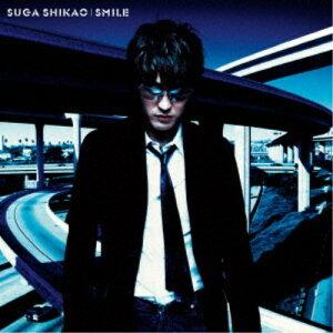 スガシカオ/SMILE 【CD】