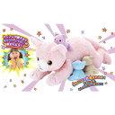 夢ペット 産んじゃったシリーズ ねこ産んじゃった!ピンクおもちゃ こども 子供 女の子 ぬいぐるみ 3歳