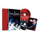 フィギュアなあなた 豪華版DVD-BOX 【DVD】