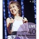 高橋真梨子/LIVE Premium 40 【Blu-ray】