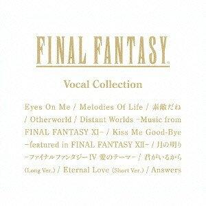 (게임 음악) / 파이널 판타지 보컬 컬렉션 [CD]