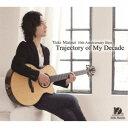 松井祐貴/Trajectory of My Decade 【CD】