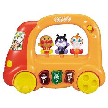 【送料無料】ベビラボ アンパンマン ころころメロディバス おもちゃ こども 子供 知育 勉強 ベビー 1歳
