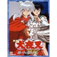 DVD, 特撮ヒーロー  DVD