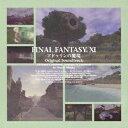 (ゲーム・ミュージック)/FINAL FANTASY XI アドゥリンの魔境 オリジナル・サウンドトラック 【CD】