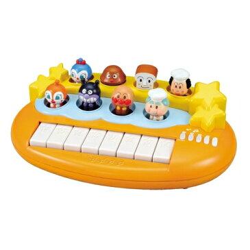 【送料無料】ベビラボ アンパンマン おそらでコンサート おもちゃ こども 子供 知育 勉強 ベビー 1歳