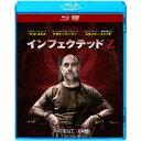 インフェクテッドZ 【Blu-ray】