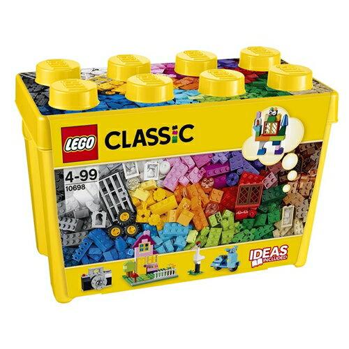 LEGO10698クラシック・黄色のアイデアボックス<スペシャル>おもちゃこども子供レゴブロック4歳