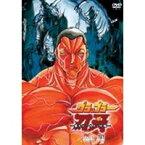 グラップラー刃牙-最大トーナメント編-VOL.11 【DVD】